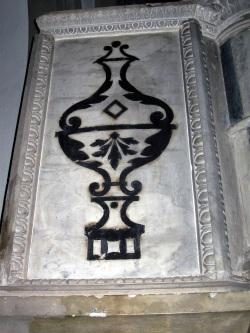 San Giovanni Maggiore, una piastra marmorea dell'ambone, particolare