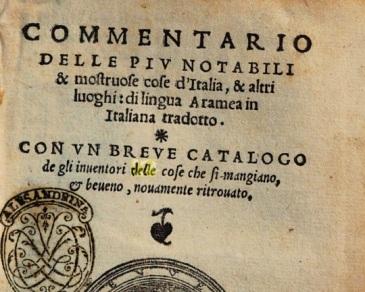 Frontespizio del Commentario di Ortensio Lando