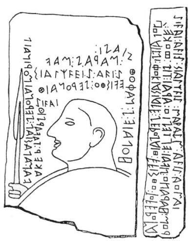 Disegno della stele di Lemnos che permette di vedere i caratteri incisi
