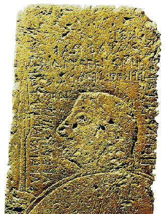 La stele di Lemnos (Museo di Atene)
